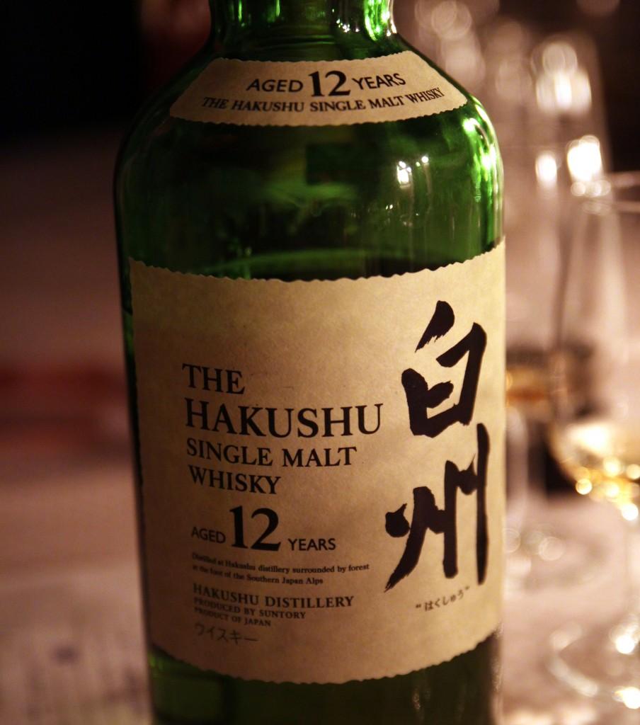 The Hakushu