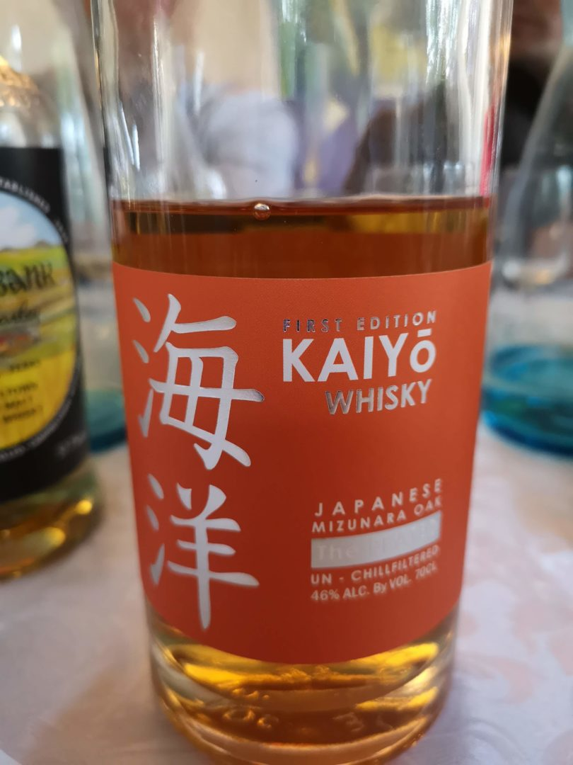 Kaio First Edition